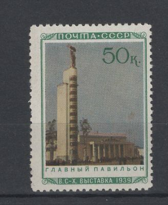 Russia 1940. All-Union Agricultural Fair, Main building. Scott # 809. MNH, VF