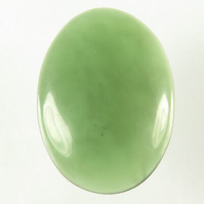 Royal Natural SERPENTINE 31x22 mm Oval Cabochon Gemstone 33.60 Cts For Jewellery