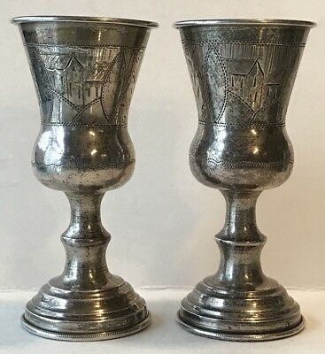 2 Matching Antique 84 Silver Kiddish Kiddush Footed Cups Russia KIEV Hallmarks