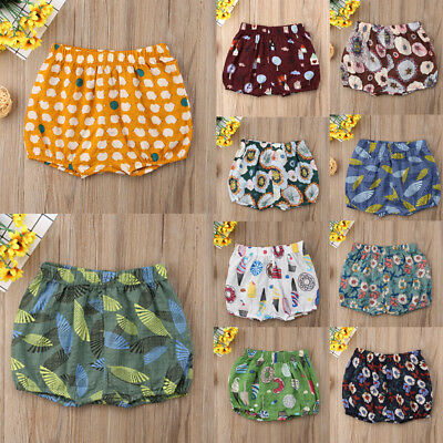 2018 Toddler Baby Boy Girl Kids Harem Pants Shorts Bottoms PP Bloomers Pantie