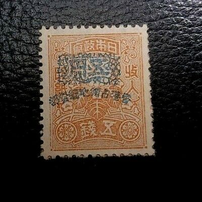 ( HKPNC ) HONG KONG 1941-45 JAPANESE OCCUPATION HK 5Y/5s MINT.PAPER REMAIN BACK