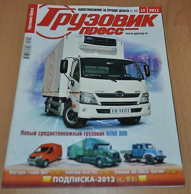 TRUCK BUS PRESS 12/11 RU Mag Brochure ZIL MAZ PAZ Scania-Vabis Tatra 111  Volvo