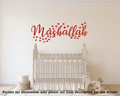 Mash Ic Wall Art Stickers Muslim Nursery Mosque