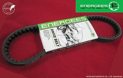 Drive CVT Belt 729 17.7 30 Chinese 50cc Gy6 139QMB 139QMA scooter moped 729/17.7