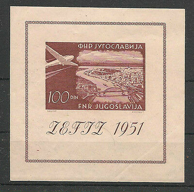 Yugoslavia 1951 Zagreb Exhibition Souvenir Sheet MINT HINGED