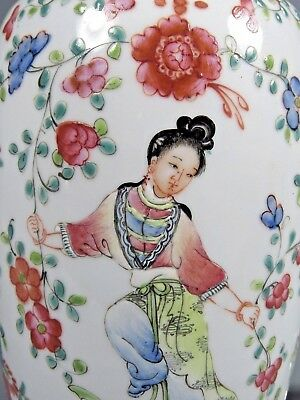 China Chinese Famille Rose Figural & Floral Decor Porcelain Vase ca. 19-20th C.