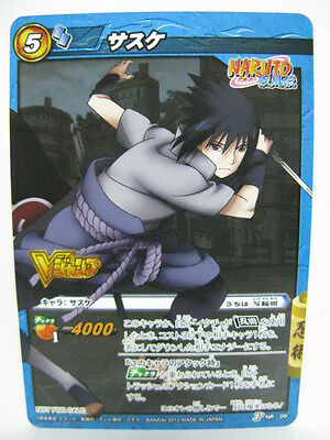 Naruto Miracle Battle Carddass Promo P NR-01
