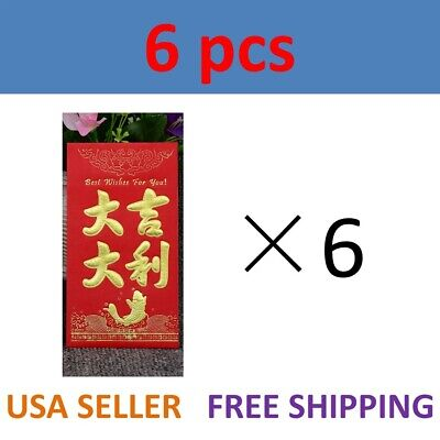 6 Pieces Hong Bao Red Packet Money Lucky Fortune envelope 2019 Chinese New Year