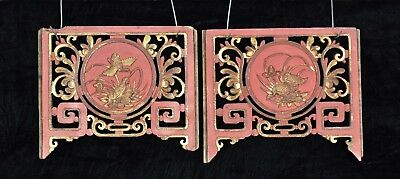 Pair of Antique Chinese Red & Gold Wood Carved Panel, Qing Dynasty, 19th c