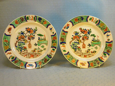 Pair Antique Chinese Kangxi Style 'Famille Verte' Plates