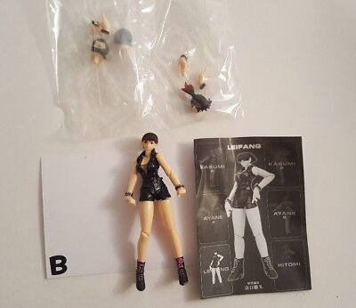 Kaiyodo KT Figure  DX Dead or Alive Yamaguchi shiki Action Leifang lei fang