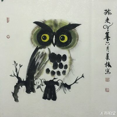 excellent Chinese Painting on rice paper by Han Meilin 韩美林:owl D53