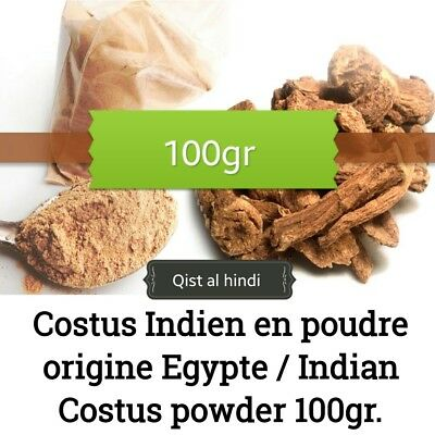 Costus indien en poudre origine Egypte / Indian costus powder 100gr.