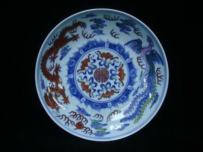 """Fine Old Chinese """"DouCai"""" Painting Porcelain Plate Dish Marked YongZheng"""