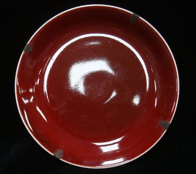 """Good Condition Old Chinese """"LangYao"""" Red Glaze Porcelain """"XuanDe"""" Mark Plate"""