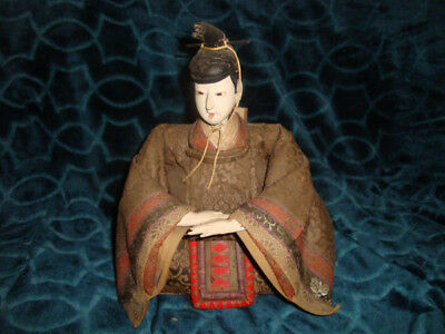 Antique Japanese Doll (2nd piece)