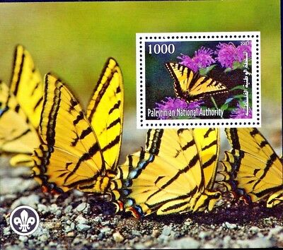 Palestinian Authority, Insects, Butterfly,  M/S MNH