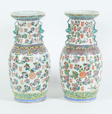 Pair China Chinese Porcelain Shou Characters Decor Vases ca. Early 20th c.