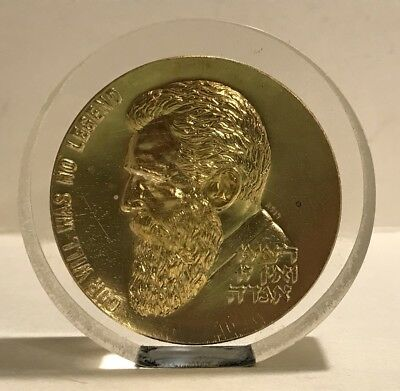 Vtg Lucite Paperweight w/Theodore Herzl/Knesset Israel 1917-1967 Medal Judaica