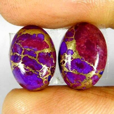 12.65cts NATURAL LOVELY DESIGNER PURPLE TURQUOISE PAIR OVAL CABOCHON GEMSTONE