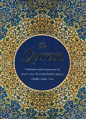 The Holy Qur'an [Arabic, English with Detailed Commentary] islam quran book