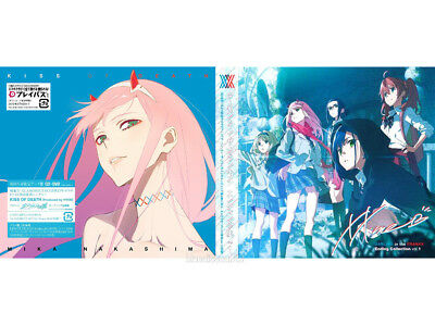 DHL Darling in the Franxx KISS OF DEATH Limited+ENDING Collection Vol.1 2CD+2DVD