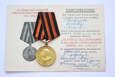 1946 Original Soviet Russian USSR WWII Medal For Victory Over Germany + DOC CCCP