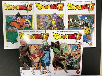 Dragon Ball Super Sequenza 1/5 Nuovi Star Comics