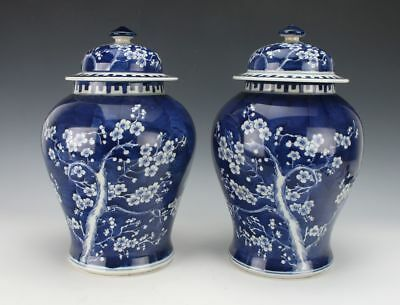 """Gorgeous Pair of  Large Antique Chinese Blue and White  Ginger Jars  14"""""""