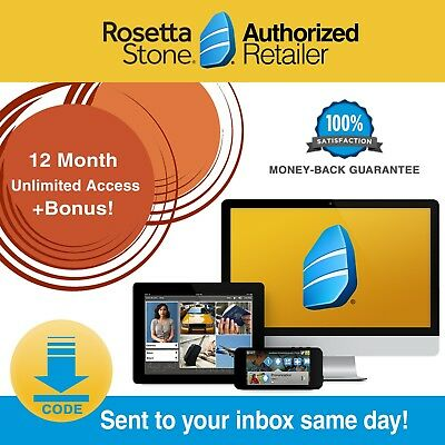 Rosetta Stone® SPANISH HOMESCHOOL 12 MONTH 1-5 +PRINTABLE WORKBOOKS +HEADSET!