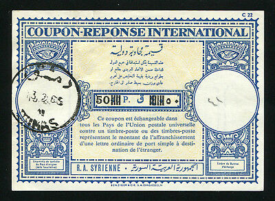 SYRIA - COUPON Reponse International DAMASCUS 1966 NOTE