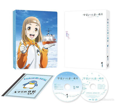 EMS/DHL A Place Further than the Universe Vol.1 First Limited Edition Blu-ray CD