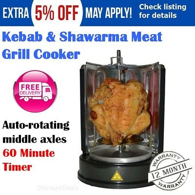 Kebab Shawarma Grill Meat Cooker Vertical Rotating Barbeque BBQ Skewers Stick