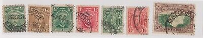 (K78-37) 1912-20 Rhodesia mix of 7stamps (AL)