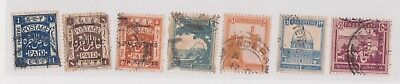 (K78-38) 1927 Palestine 7stamps value to 50M (AM)