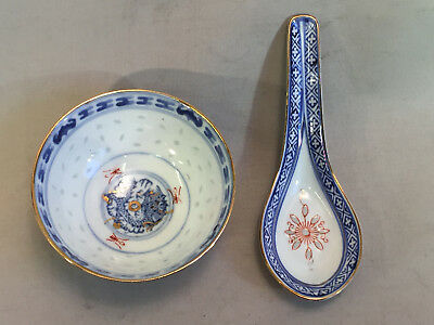 Rice Eye Grain Porcelain Bowl & Spoon with Hand Painted Gold Red & Green Accents