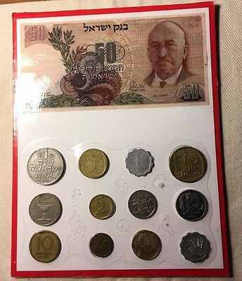 50 Lirot Israel 1968 Banknote WEIZMAN & 12 coins laminated collection old money