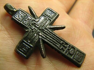Very Rare Late Medieval  Bronze Cross Pendant #440