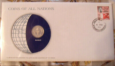 Coins of All Nations Bahrain 50 Fils 1965 (1385) UNC