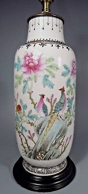 China Chinese Porcelain Vase Lamp Republican Period w/ Avian Decor ca. 20th c.
