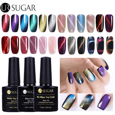 24 Colors 3D Cat Eye UV Gel Nail Polish Holographic Chameleon Soak Off Color Gel