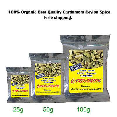 100% Organic natural Home Planted Best Quality Cardamom Ceylon Spice