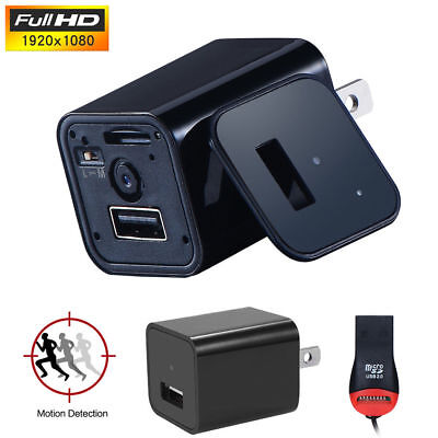 USB Wall Charger Mini Motion Detection Adapter Spy Camera HD 1080P Security