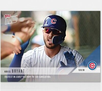 2018 Topps NOW MLB 191 CHICAGO CUBS Kris Bryant RARE ONLY 1,264