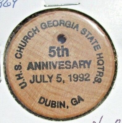 U.h.s. Church George State Hqtrs./hagar's  Wooden Nickel/token  Dubin,ga. 1992