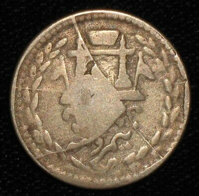 1898, 1/2 Rupee from Afghanistan.  No Reserve!