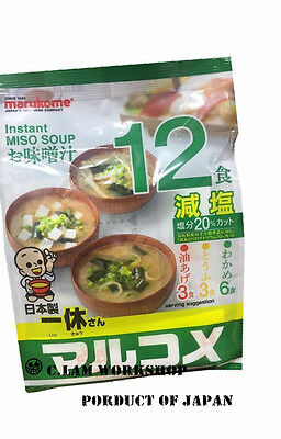 Marukome Japanese Instant Less Salt Miso Soup 12pcs 161g