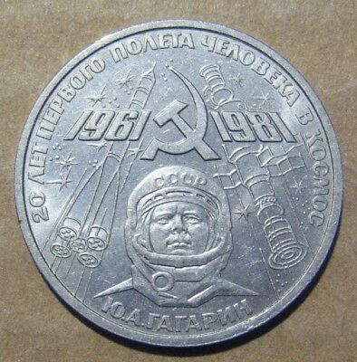 Jubilee Coins First Flight to Space Yuri Gagarin One Ruble USSR Russia 1961-1981