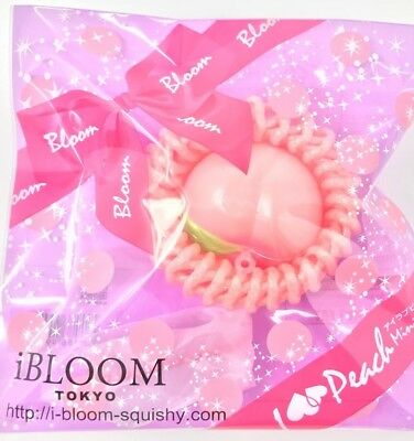iBLOOM I Love Peach MINI SMALL Squishy Pearl Pink NEW UPDATED PACKAGING!