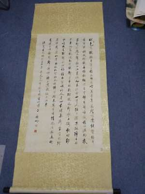 Excellent old Chinese Scroll calligraphy By QiGong Qi Gong启功: c114